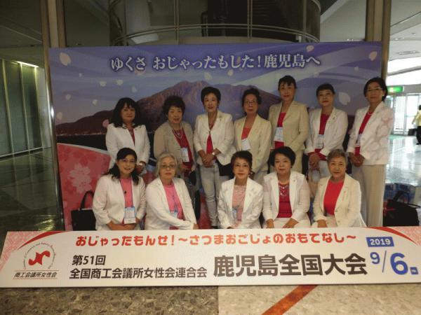 鹿児島大会に参加しました.JPG